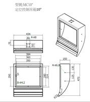 MC10 吋控制吊箱